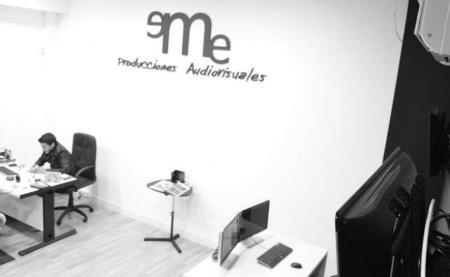 Recepción de eMe Audiovisuales